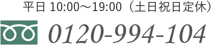 0120994104