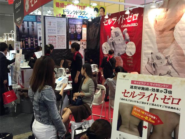 ワールドジャパンウエスト2015