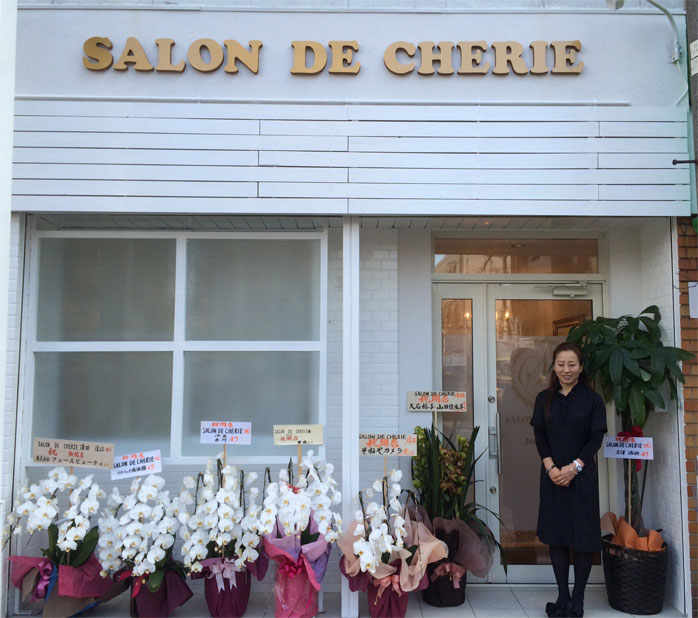 サロン・ド・シェリー(SALON DE CHERIE)