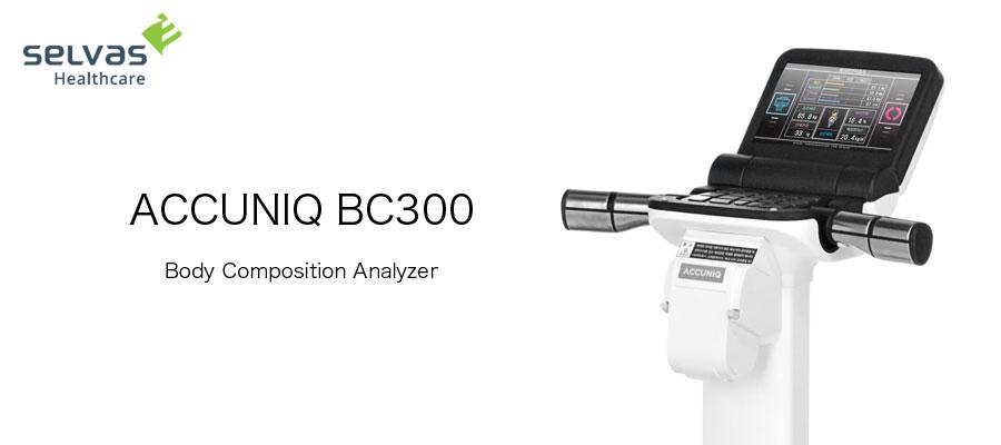 ACCUNIQ BC300 セルバス