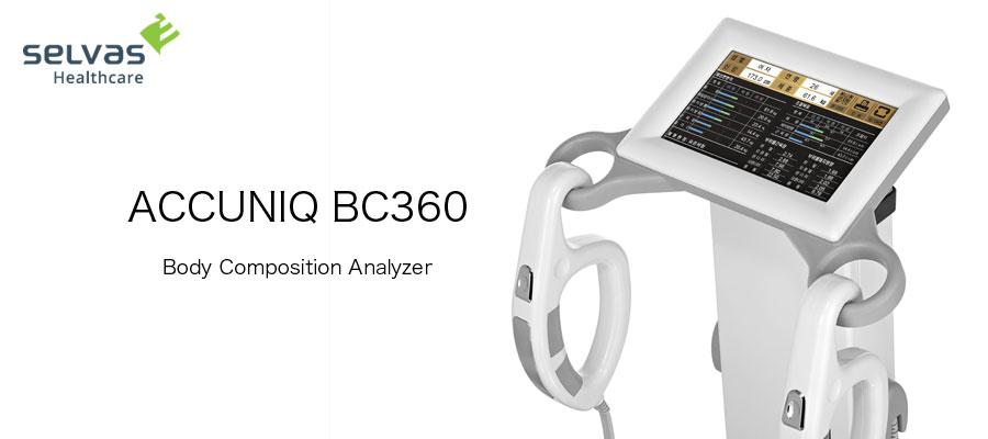 体組成計 セルバス ACCUNIQ BC360