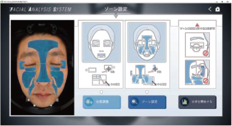 肌診断器 Janus Ⅲ(ヤヌス3)