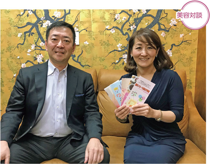 「サロン百花 2019 Spring」陰山康成先生インタビュー記事