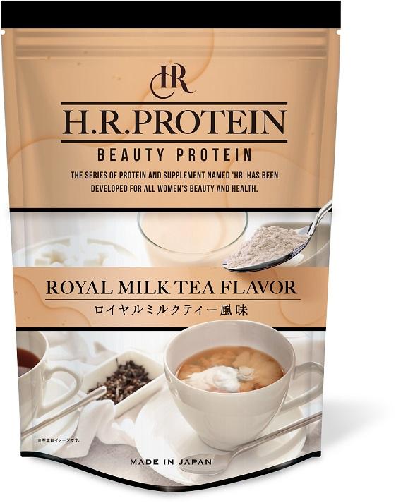 <新商品情報>H.R.シリーズプロテイン ロイヤルミルクティー風味